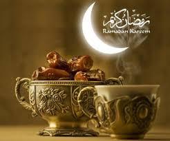خرما در ماه رمضان